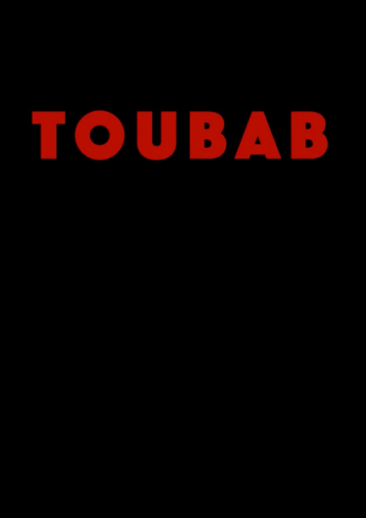 Toubab
